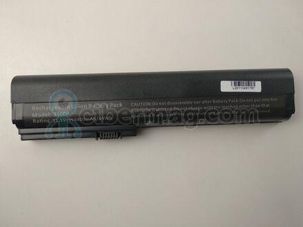 Аккумуляторная батарея HP 2560p 2570p