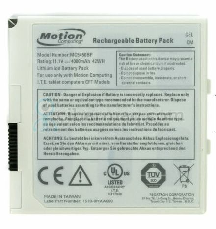 Motion Computing Tablet PC Rechargeable Battery MC5450BP for C5 F5 & F5v (White)